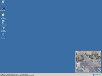 скачать программу для просмотра веб камер - фото 11